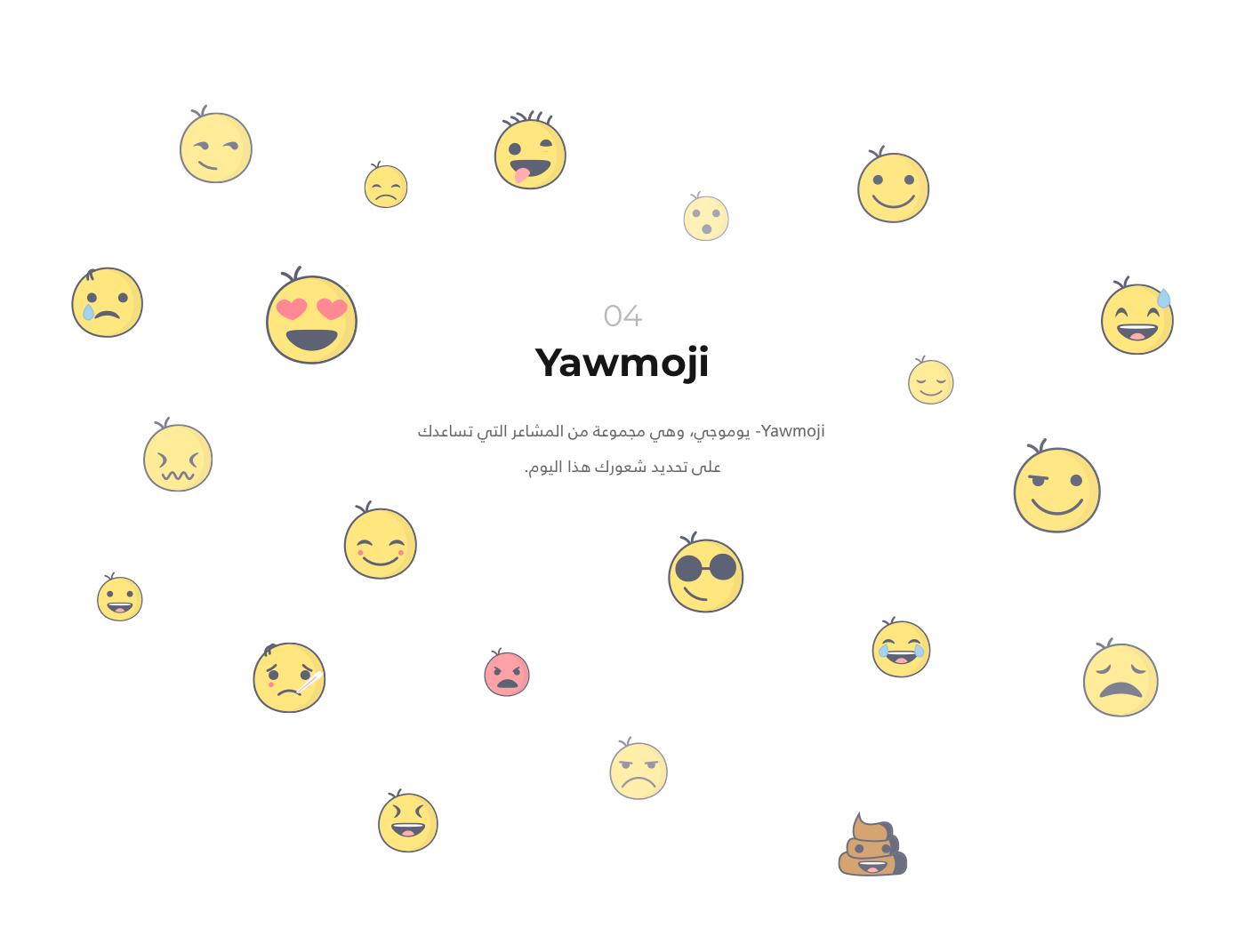 Yawmoji